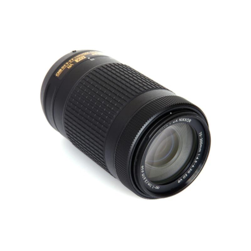 Nikon AF-S VR Zoom-NIKKOR 70-300mm f/4.5-5.6G IF-ED Lens3