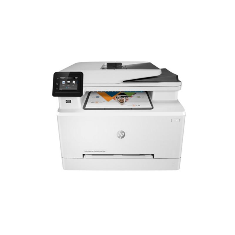 HP Color LaserJet Pro MFP M281fdw Printer2