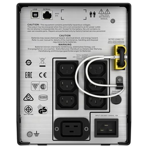 apc smart-ups c 2000va lcd 230v (smc2000i)4
